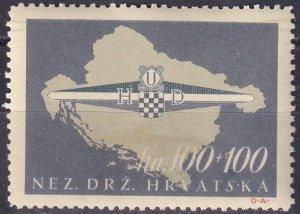 Croatia #B76c   MNH CV $400.00  (S10174)