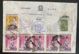 1985 Rangoon Burma Airmail Registered cover To Detroit MI Usa