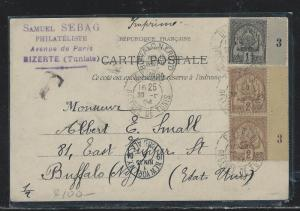 TUNISIAL (PP2709B) 1904 PPC 3 STAMPS, 2 WITH INTERPANNAU NUMBERS TO USA