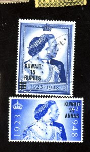 KUWAIT #82-3 USED F-VF Cat $46