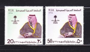 Saudi Arabia 779-780 Set MNH Crown Prince Fahd