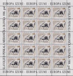 Croatia 1994 EUROPA Complete (2)Sheets of Twenty European Inventions VF/NH/(**)