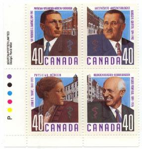 Canada USC #1305a Mint MS Imp. Blks. VF-NH 1991 Canadian Doctors