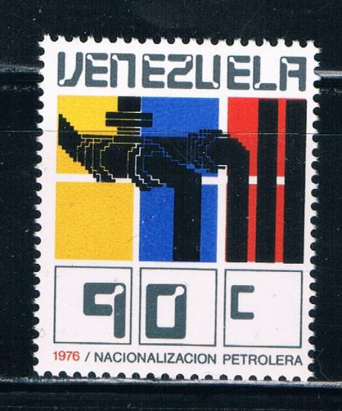 Venezuela 1161 MNH  Oil industry Nationalism (V0271)