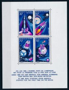 [64499] Benin Dahomey 1970 Space Travel Weltraum Airmail Souvenir Sheet MNH