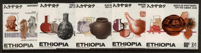 Ethiopia 548-52 MNH Ancient Pottery, Figurines