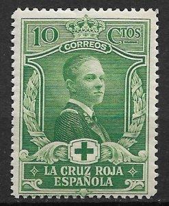 1926 Spain B4 Prince of Asturias 10Ctos MH