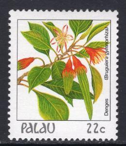 Palau 133 Flower MNH VF