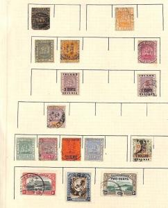 SA1020 GUIANA Inc Revenue Overprint Original Album page from old-time collection