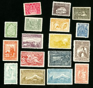 Armenia Stamps # 279-94 VF OG LH