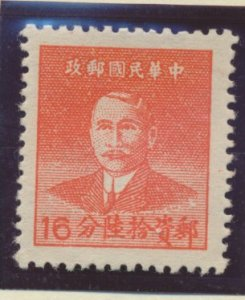 China Stamp Scott #1949 Issues, Unused, No Gum, Four Different, Three Overpri...