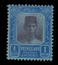 Malaya - Trengganu #36  Mint  Scott $15.00