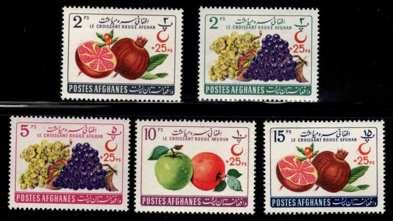 Afghanistan MNH B42-6 Fruits 1961