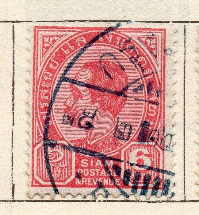 Siam Thailand 1900-04 Early Issue Fine Used 6a. 181494