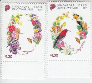 2019 Singapore Relations w/Israel Birds (2) (Scott NA) MNH