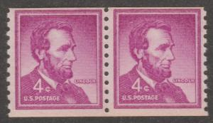 USA stamp, mint, Scott# 1058, coil pair of two stamps,  #MX03