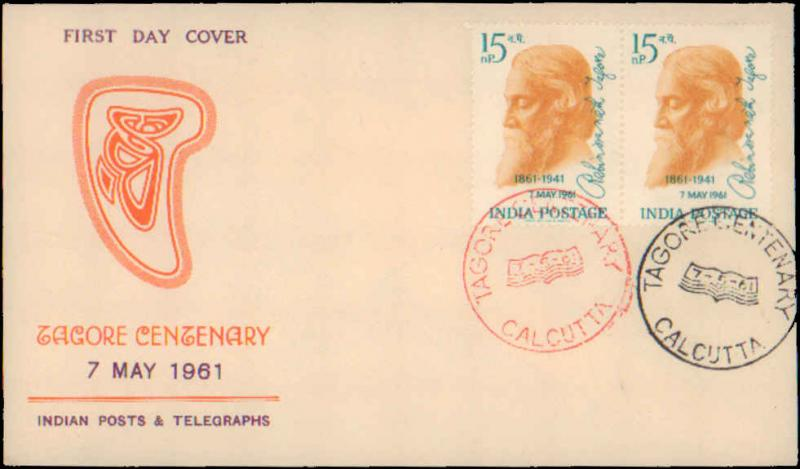 India, Worldwide First Day Cover