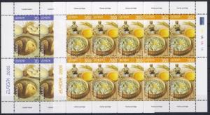 Armenia stamp Europe CEPT gastronomy mini sheet set MNH 2005 Mi 519-520 WS14904