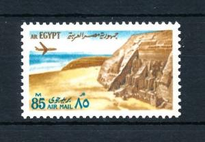 [91510] Egypt 1972 Monument Abu Simbel Airmail MNH
