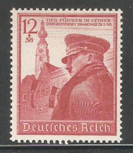 Germany 1939 ,Scott # B137,VF-XF MNH**OG (NR-3)