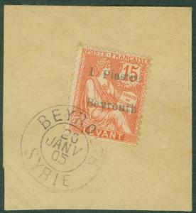 FRENCH OFFICE IN TURKEY : 1905. Yvert #27 Very Fine, Used Tied to piece Cat €400