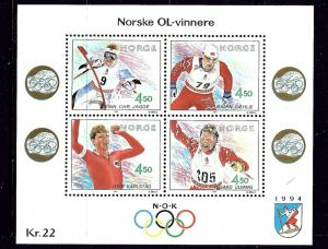 Norway 1035 MNH 1993 Olympics S/S