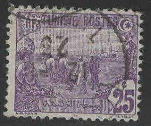 Tunis Tunisia Scott 40 Used