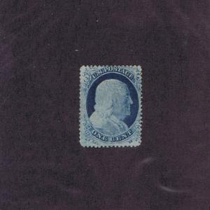 SC# 23 UNUSED NO GUM 1c FRANKLIN, TYPE IV, 1857, FINE, RARE! PF CERT.