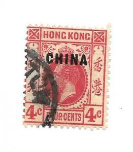 British Offices in China 1922 - Wmk. 4 - Scott #19 *