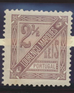 Lourenco Marques Stamp Scott #P1, Mint Heavily Hinged - Free U.S. Shipping, F...