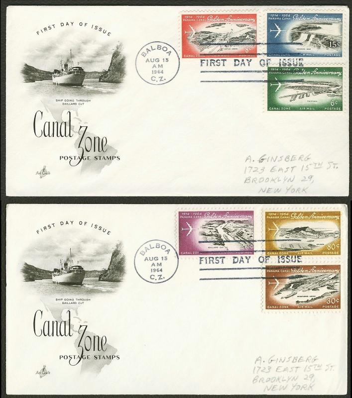 Canal Zone #C36-C41 Jet Over Canal Zone, Art Craft FDC **ANY 4=FREE SHIPPING*