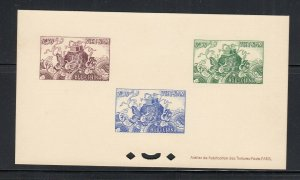 Viet Nam stamps 1955 Deluxe Proof of SC#27~29 Mythological Turtle, mint, NH