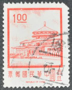 DYNAMITE Stamps: Republic of China Scott #1705 - USED