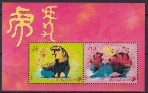 Singapore #1411  MNH CV $22.50 (A19345L)