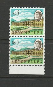 BIOT 1968 def Opts, 5Rs  NO STOP AFTER O  UM/MNH, in pair with normal SG 14b