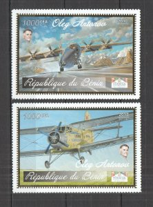 I0115 2018 BENIN HEROES OF SOVIET AVIATION OLEG ANTONOV !!! GOLD RARE 2ST MNH