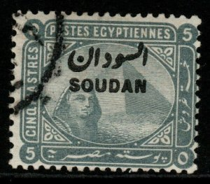 SUDAN SG8 1897 5p SLATE FINE USED