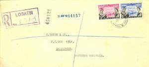 Bechuanaland 3d and 6d QV and QEII Water Hole 1960 Lobatsi Registered to Sali...
