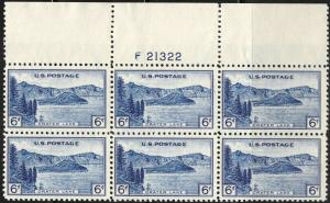 US #745 M/NH Plate Block 45% of Cat Value $21 **FREE Domestic SHIPPING**