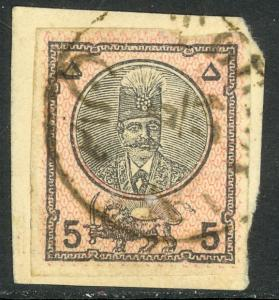 IRAN PERSIA 1876 5s POSTAL STATIONERY CUT SQUARE USED AS STAMP