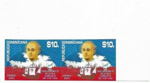 REPUBLICA DOMINICANA DOMINICAN REP. YEAR 2008 HORIZONTAL PAIR IMPERFORATED