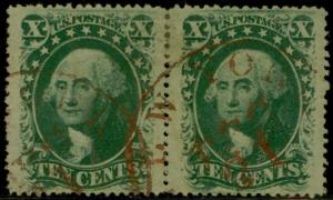 #35 VF PAIR USED WITH RED TOWN CANCEL BQ2230