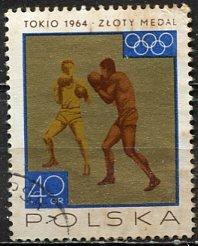Poland; 1965: Sc. # 1356: O/Used CTO Single Stamp