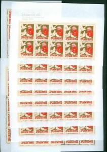 Denmark.  Christmas Seal  10 Souvenir Sheet Mnh. 1914/92  Reprint