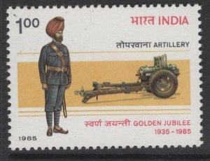 INDIA SG1150 1985 REGIMENT OF ARTILLERY MNH