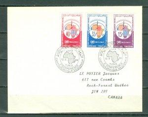TUNISIA 1966  #464-466..SET on FDC