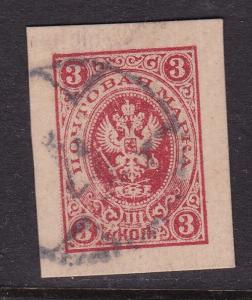 Finland/Russia 3 Kon postal stationary Cutout 4 P/Mark VFU VFG