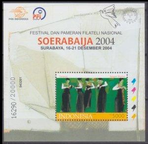 2004 Indonesia 2383/B199 Exhibition stamps SOERABAIJA2004