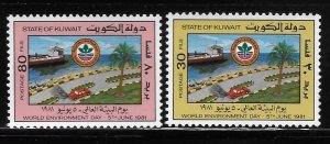 Kuwait 1981 World Environment Day Sc 851-852 MNH A1291