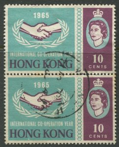 STAMP STATION PERTH Hong Kong #223 QEII General Issue Used Pair 1965 CV$0.70